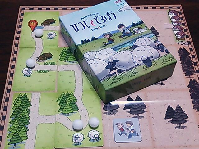 game-hitsuji